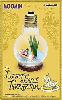 ムーミン Light Bulb テラリウム #2 リトルミイ