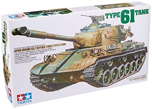 1/35 ミリタリーミニチュアシリーズ 陸上自衛隊61式戦車