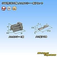 住友電装 090型 HD 2極 メスカプラー・端子セット