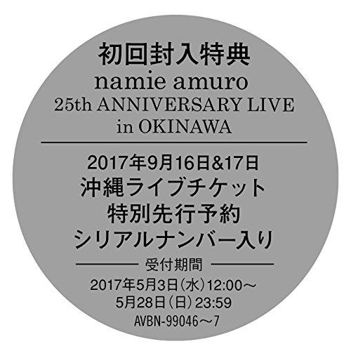 【早期購入特典あり】namie amuro LIVE STYLE 2016-2017(非売品B2オリジナルポスター付) [DVD]