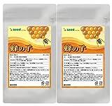 蜂の子 (9種類の必須アミノ酸を含む、約18種類の豊富なアミノ酸) (約6ケ月分)
