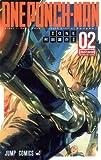 ワンパンマン 02 (ジャンプコミックス)
