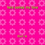 here comes my love ~ドラマ「隣の家族は青...