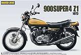 1/12 ネイキッドバイク No.63 カワサキ 900 SUPER4 Z1 73年式