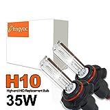 Engync 35W H10 3000K対応 HIDバーナー Hi/Low セラミックコア交換用キセノン電球 高速点灯