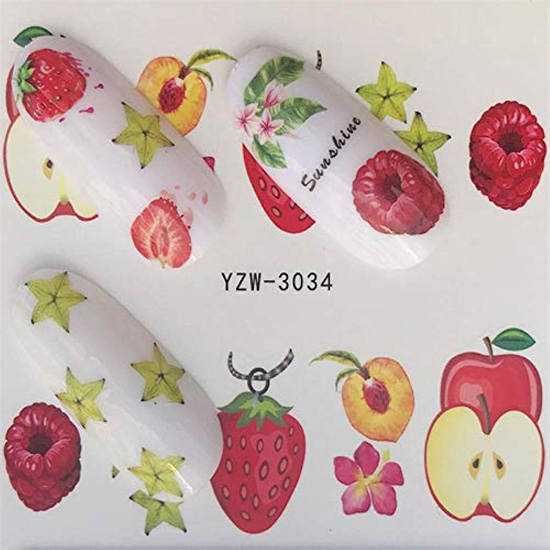 接地アルカイック色合いSUKTI&XIAO ネイルステッカー 1ピース漫画フラミンゴ/花/果物水転写ステッカーネイルアートデカールラップヒントマニキュアツール、Yzw-3034