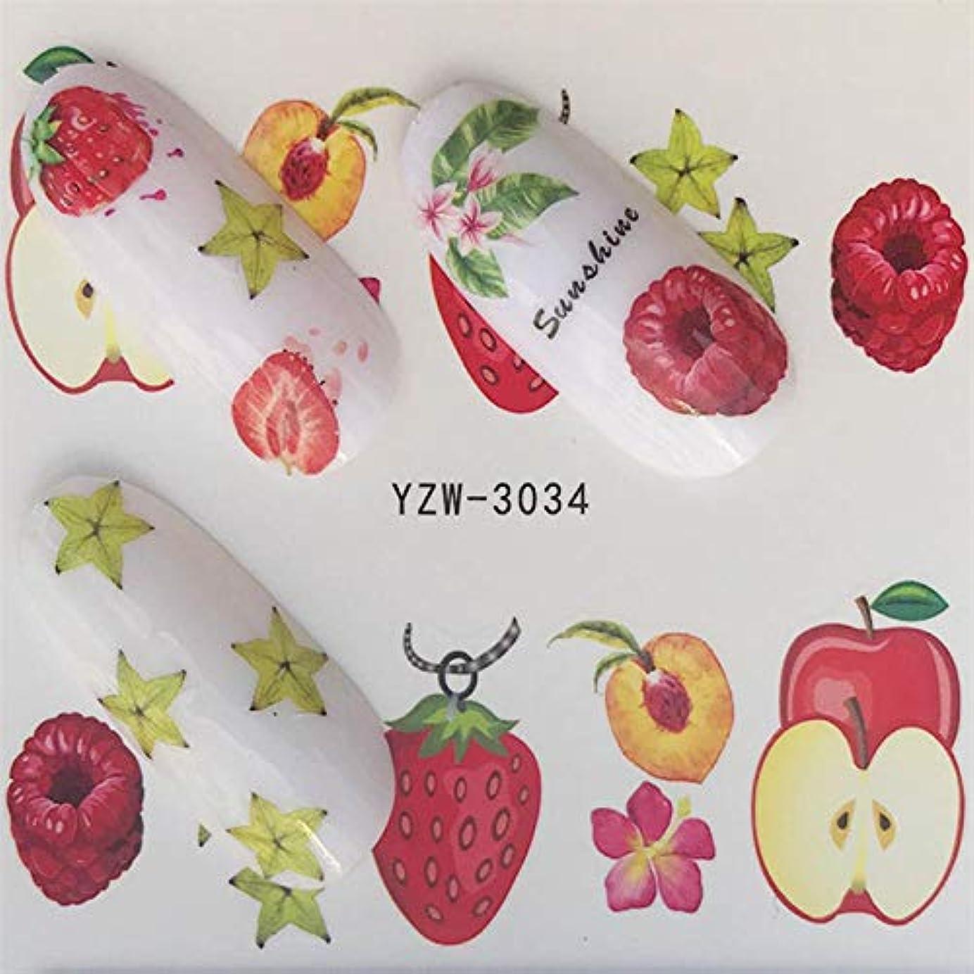 合唱団モトリーオーチャードSUKTI&XIAO ネイルステッカー 1ピース漫画フラミンゴ/花/果物水転写ステッカーネイルアートデカールラップヒントマニキュアツール、Yzw-3034