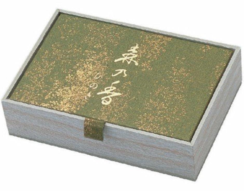 スプリット印をつけるエンジニアリング森の香 ひのき スティック 150本入