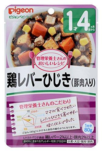 ピジョン 管理栄養士さんのおいしいレシピ 鶏レバーひじき(豚肉入り) 80g×12個