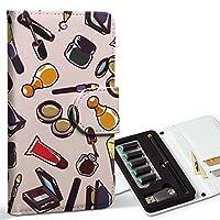 スマコレ ploom TECH プルームテック 専用 レザーケース 手帳型 タバコ ケース カバー 合皮 ケース カバー 収納 プルームケース デザイン 革 ユニーク メイク イラスト 004677