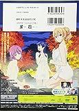食戟のソーマ 24 アニメDVD同梱版 (マルチメディア商品) 画像