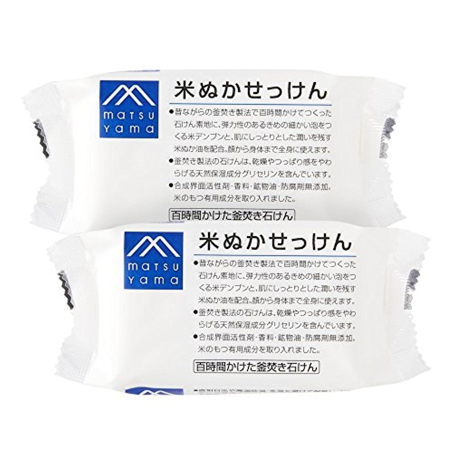 ラウンジソーダ水ペデスタルM-mark 米ぬかせっけん2個セット
