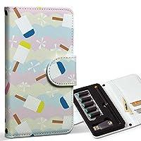 スマコレ ploom TECH プルームテック 専用 レザーケース 手帳型 タバコ ケース カバー 合皮 ケース カバー 収納 プルームケース デザイン 革 アイス デザート パステル 011252