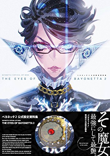 BAYONETTA 2 OFFICIAL ART BOOK ...