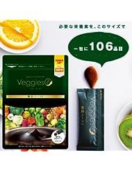 ベジーアップ酵素ペースト 90g [3g×30包] ダイエット オリゴ糖 イヌリン コエンザイムQ10 黒ウコン 健康