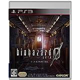 バイオハザード0 HDリマスター - PS3
