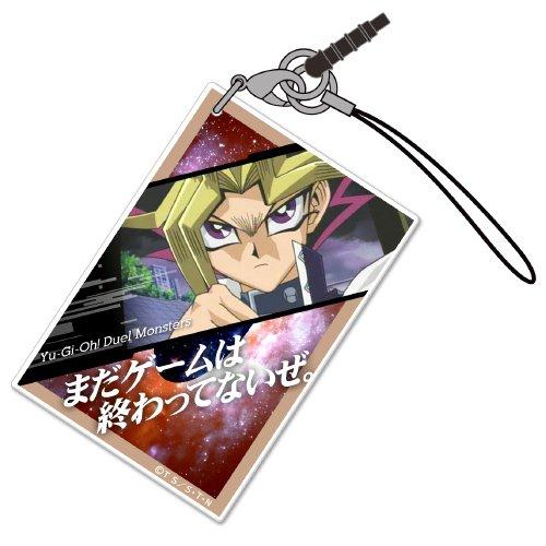 遊☆戯☆王デュエルモンスターズ 闇遊戯 カード型アクリルストラップ