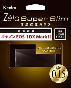 Kenko 液晶保護ガラス Zéta Super Slim Canon EOS-1DX MarkII用 厚さ0.15mm 硬度9H ZCG-CEOS1DXM2