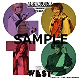 『最遊記歌劇伝the Movie -Bullets-』Presents Go To the West -Bullets-ver. / 鈴木拡樹