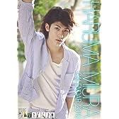 三浦春馬 2010年 カレンダー