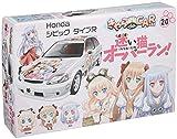 フジミ模型 1/24 きゃらdeCAR~る No.24 迷い猫オーバーラン!/Honda シビックタイプR