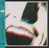 ガウディの憂鬱(DVD付)