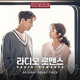 ラジオロマンス OST (KBS2 Drama) CD+Booklet [韓国盤]