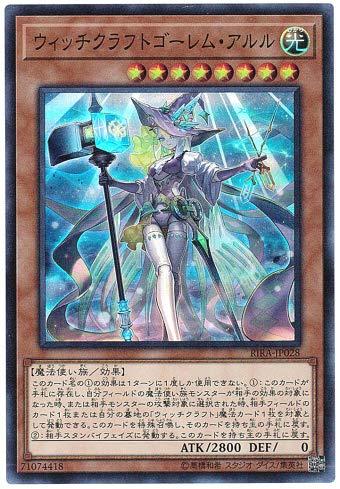 遊戯王 / ウィッチクラフトゴーレム・アルル(スーパー)/ RIRA-JP028 / RISING RAMPAGE(ライジング・ランペイジ)