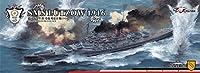 1/700 独海軍巡洋戦艦 リュッツォウ 1916