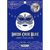 メディヒル フェイスマスク ドレスコードブルー (27ML/1シート)
