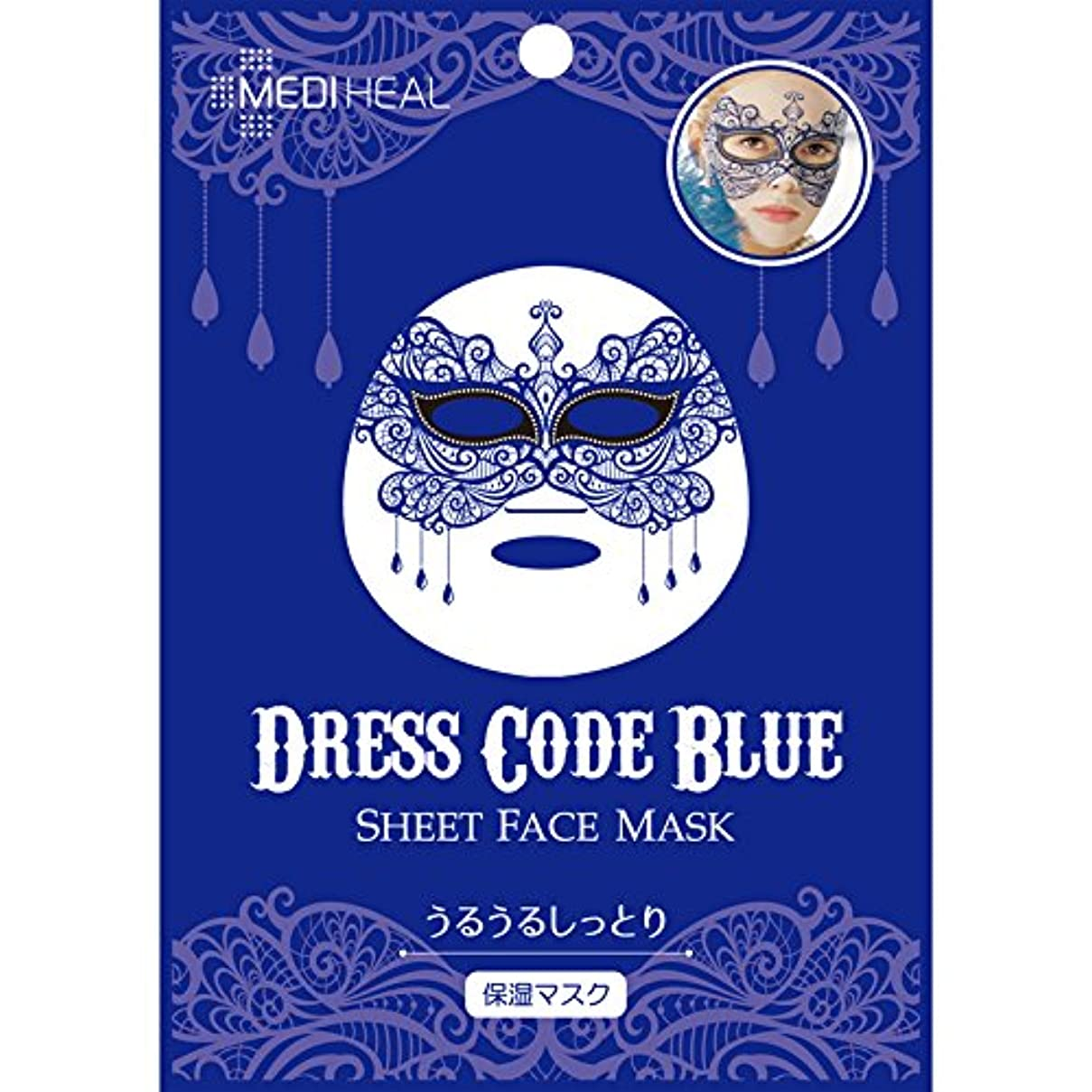牛学期意味メディヒル フェイスマスク ドレスコードブルー (27ML/1シート)