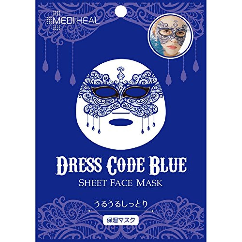 ストラップ大邸宅労働メディヒル フェイスマスク ドレスコードブルー (27ML/1シート)