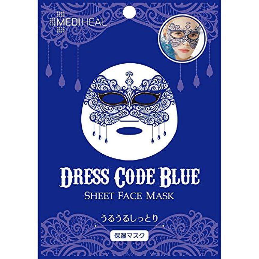 サンダース要件副メディヒル フェイスマスク ドレスコードブルー (27ML/1シート)