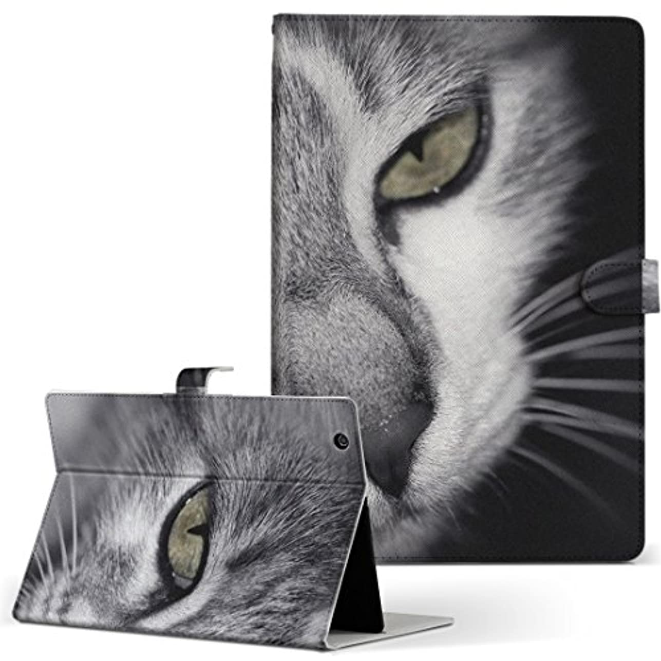 パステル区画外向きigcase Xperia Tablet Z SO-03E SONY ソニー 用 タブレット 手帳型 タブレットケース タブレットカバー カバー レザー ケース 手帳タイプ フリップ ダイアリー 二つ折り 直接貼り付けタイプ 007896 アニマル 写真 猫 ねこ モノクロ