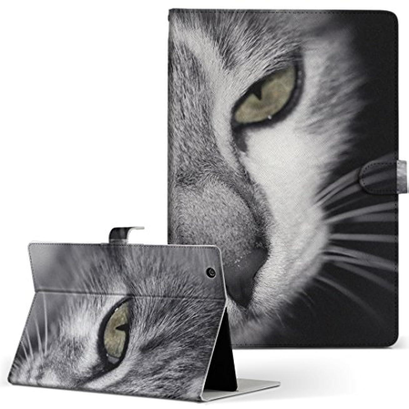 セレナ熱帯の受け皿igcase Xperia Tablet Z SO-03E SONY ソニー 用 タブレット 手帳型 タブレットケース タブレットカバー カバー レザー ケース 手帳タイプ フリップ ダイアリー 二つ折り 直接貼り付けタイプ 007896 アニマル 写真 猫 ねこ モノクロ