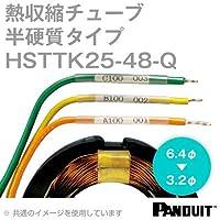 パンドウイット 熱収縮チューブ (黒) 収縮前内径6.4φmm(1/4インチ) 長さ1219mm HSTTK25-48-Q (25本セット) NN