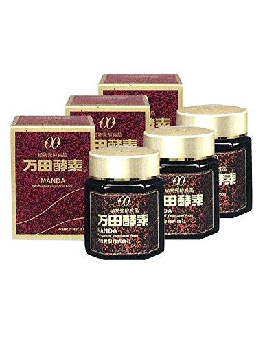 万田酵素145g 3箱セット