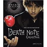 デスノート コレクション Death Note Collection
