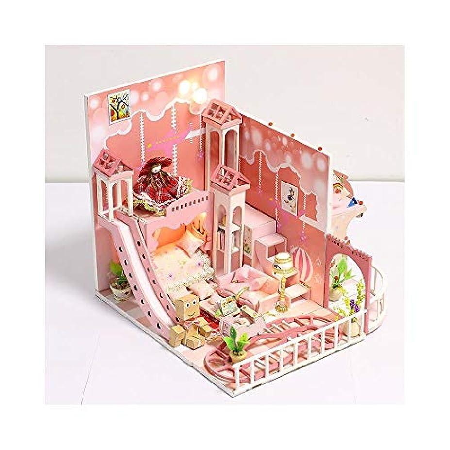 理想的には高いポケットMakecny 女の子のキャビンの夢の子供の物語の家の装飾の家のためのDIYのドールハウスのミニ手作りキット (色 : ピンク)