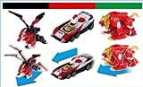 海賊戦隊ゴーカイジャー アクションマシン2 スーパー戦隊シリーズ35 食玩 バンダイ(全3種フルコンプセット / バンダイ