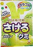 UHA味覚糖 さけるグミ メロン 7枚×10袋