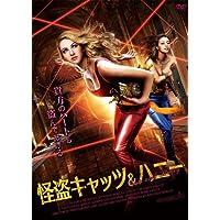 Amazon.co.jp: ジェシー・アンド...