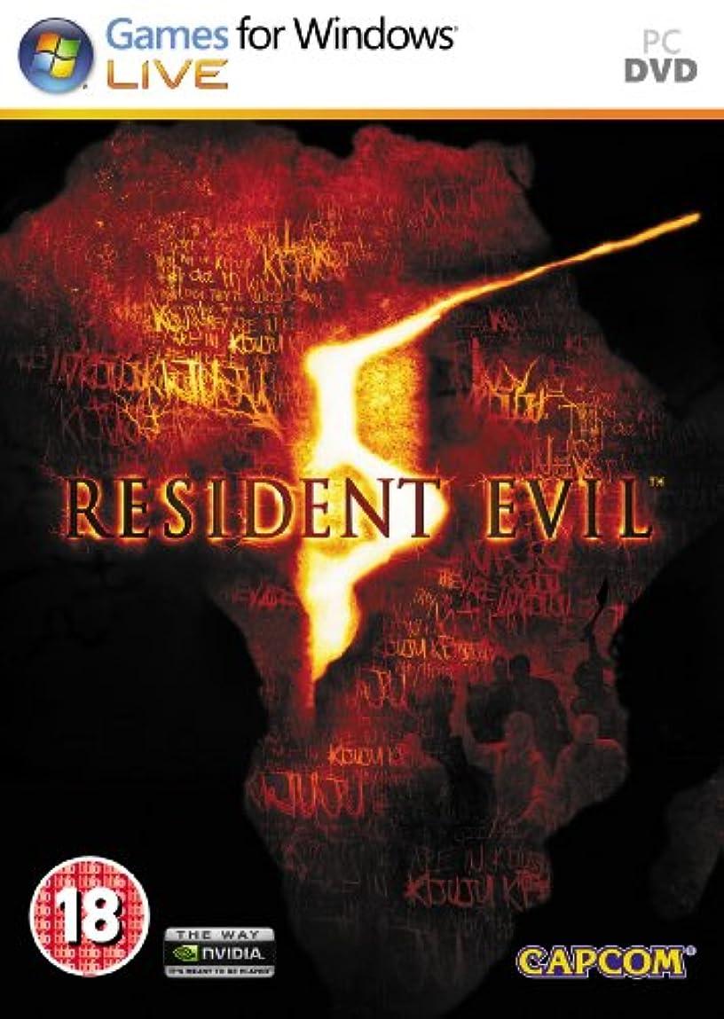 アノイ立ち寄るガスResident Evil 5 (PC) (輸入版 UK)