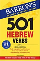 501 Hebrew Verbs (Barron's Foreign Langage Guides)