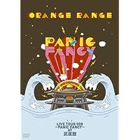 ORANGE RANGE LIVE TOUR 008~PANIC FANCY~at 武道館