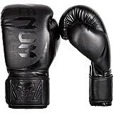 Challenger 2.0 Boxing Gloves, Black