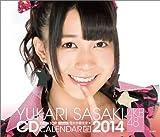 (卓上)AKB48 佐々木優佳里 カレンダー 2014年