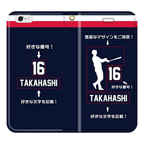 iPhone/Xperia/Galaxy/他機種選択可:野球3箇所カスタム(番号/名前/シルエット)...