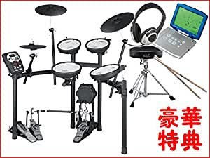 Roland V-Drums V-Compact Series TD-11KV-S 豪華特典セット