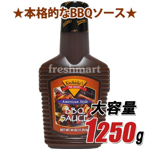 ヨシダソース YOSHIDA'S BBQ (...
